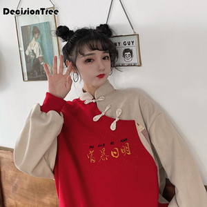 2020 Chinese Traditional hanfu letter print pullover loose women hoodies sweatshirt Cheongsams female casual coat Velvet Qipao