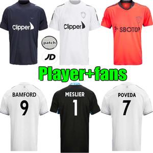 جماهير لاعب 20 21 ليدز يونايتد منزل بعيدا كوستا بالقميص لكرة القدم 2020 2021 ليدز يونايتد BAMFORD CLARKE التدريب الأبيض الأخضر الحارس دعوى