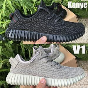 Con scatola Kanye V1 Mens Scarpe da corsa Private Black Turtle Dove Moonrock Oxford Tan Men Sneakers Sneakers Donne formatori US 5-11.5