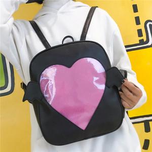 2019 Moda Angel Wings Sırt Çantası Kadın Aşk Kalp Şekli Ita Çanta PU Deri Mini Sırt İçin Kız Seyahat Okul Sırt Çantası