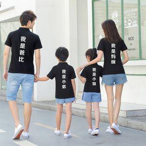 Summer lapel T-shirt men's polo shirt embroidered enterprise work clothes advertising shirt parent-child clothing