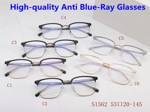 Wholesale S1562 Eyebrow Big-Square Fullrim Anti-Blueray Glasses Frame 53-20-145 for Unisex for Prescription fullset Box