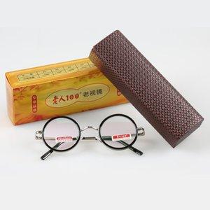 Yüksek kaliteli okuma gözlükleri yuvarlak çerçeve okuma gözlükleri moda erkek ve kadınlar rahat dioptri 1,0-4,0 Retro