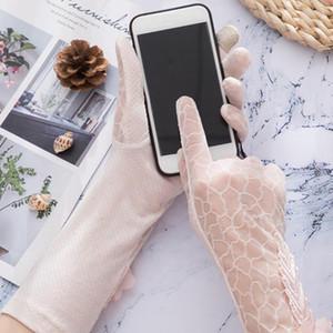 Gants extérieur Anti-UV Cyclisme Gants tactiles en dentelle écran de Spike fleur Accessoires décoration femmes #Zer