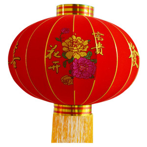 Drop Sale Round Big Red Lantern Flocking Cloth Outdoor New Year Chinese Spring Festival Decoration Lantern - Hua Kai Fu Gui