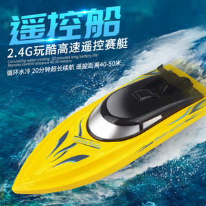 2020 new products hot sell well electric toy remote control car 2.4G remote control ship