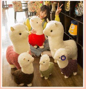 Kawaii Rainbow Alpaca 플러시 인형 라마 마스코트 다채로운 베개 박제 동물 라마 알파카소 장난감 어린이 아이 선물 A4334