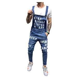 Sokotoo Men's slim letters printed holes ripped stretch denim bib overalls Fashion distressed jeans Suspenders jumpsuits