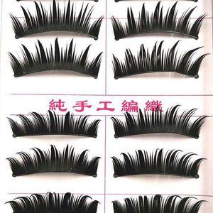 10Pair 3D Mink Natural Thick Curling False Fake Eyelashes Eye Lashes Makeup Extension Natural Faux Lashes Fluffy Strip Eyelashe