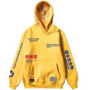 Hip hop lemon tea printing men Pullover sudadera hombre Sweatshirt hoodie Women Autumn winter 100% cotton black Hoodies