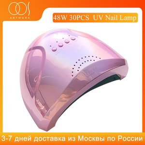 48W Power Lamp For Manicures Nails Dryer Lamp With 30pcs LED Beads For Drying All Gel Polish Nails Salon Manicure Tools Sets