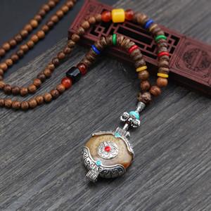 Népal Bouddhist Mala Bois Perle Collier Collier Pull Pull Pull Chain Déclaration Longues Colliers Pendentifs Pour Femmes Hommes Cadeau Souvenir