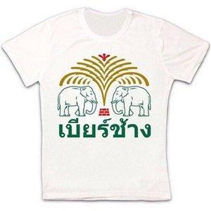 Chang Beer Thaïlande Elephant Bangkok Phuket Pattaya Rétro unisexe T-shirt de mode de style classique