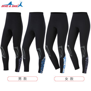 DIVE&SAIL Wetsuit Pants 3mm Thermal High Waist Long Neoprene Trousers Diving Pants for Men Women