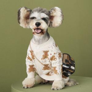 Simpatico orso Animali Cardigan Cappotti Autunno Inverno Cani Gatti Maglione Teddy Bulldog Schnauzer Pet Abbigliamento Abbigliamento