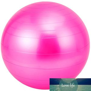 75cm Fitness ball yoga ball children thickening explosion-proof authentic products for pregnant women dedicated birth yoga childbirth