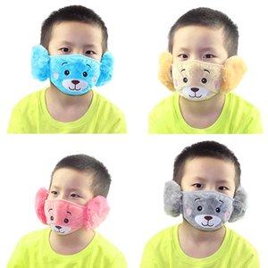 2020 autunno e in inverno il viso maschere di protezione per le orecchie combo orso La nuova maschera di peluche caldo paraorecchie bambino all'aperto mascherina del fumetto