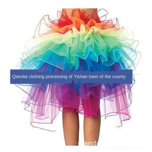 CsZU3 ropa interior atractiva del arco iris de colores mullida mullida falda de la ropa interior con cordones de cola Pengpeng adultos falda de apoyo Pengpeng
