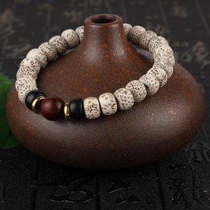 Buddisti tibetani handbraided fortunato Rope Seed Beads naturale Bodhi Con protezione Totem Charm Bracelet semplice braccialetto Uomo Donna