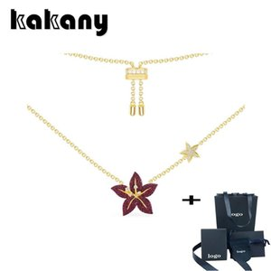 Kakany 2020 Summer New High-quality Gold Color Tropical Flowers Adjustable Necklace Female Fashion Charm Party Jewelry