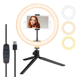 Fomito LED Ring Light 10 Inch Diameter Three Modes Selfie Light Suitable for Make Up Smartphone Shooting Character