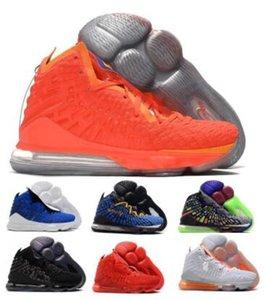 Инфракрасные 17 17s Мужские ботинки баскетбола Дешевые больше, чем Спортсмен будущего 2K Глобальная валюта Orange Carpet Lakeres 2020 Новый Zapatos кроссовки