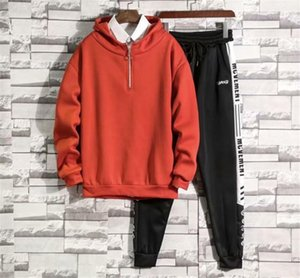 Piece Sets Sports Clothing Sets Spring Male Designer Tracksuits Loose Thicken 2pcs Clothing Sets Mens Two