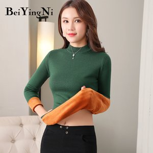 Hot Sale Beiyingni Women Sweaters Pullovers Fleece Warm Thick Elasticity Female Clothes Slim Jumper Autumn Winter Knitted Sweater Korean