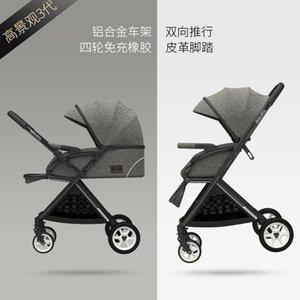 High Landscape Baby Strollers Sit Armchair Folding Ultra Lightweight Baby Newborn Child Four-Wheeled Cart