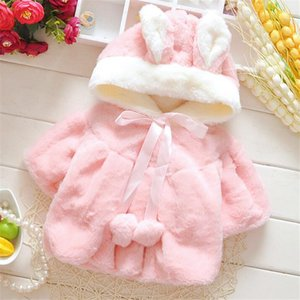 2020 Winter New Warm Cloak Color High Quality Cotton Girls Shawl Plush Warm Coat Cute Rabbit Ears Princess Shawl Coat Children Clothing