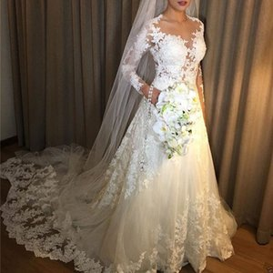 Romantic A Line Fall Wedding Dresses Lace Illusion Long Sleeves Saudi Arabic Sweep Train Bridal Gowns Custom Made