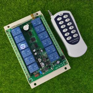 Дистанционные контроллеры AC DC 12V 24V 48V 10A 12-канальный РЧ беспроводной контроль Световой коммутатор промышленного / ферма включение / выключение 100М
