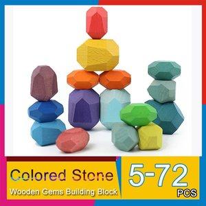 Stacking Balancing couleur Montessori bâtiment en bois Jouets pour enfants blocs arc nordique Bois Pierre Jeu jouet éducatif style lkOEH