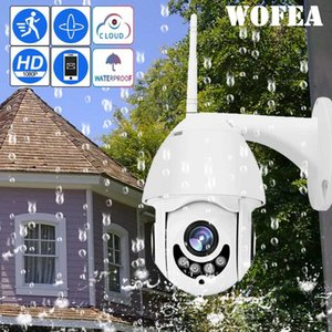 WIFI Camera Outdoor PTZ IP Camera H.265+ 1080p Speed Dome CCTV Security Cameras IP WIFI Exterior 2MP IR Home Surveilance