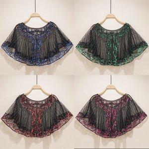 2020 Women's Fashion New Cheongsam Sequined Shawl Cardigan Party Dress Shawl Net Yarn Banquet Stage Performance Costume Matching