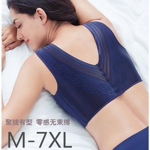 Beauty back no trace underwear women no steel ring sports gathering Vest Large Size fat mm THIN shock proof Sleep Bra