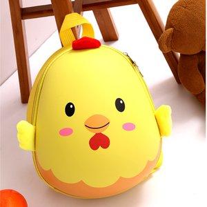 2020 Yeni Kindergarten Schoolbag 3D Eggshell Okul Öğrencileri Karikatür Moda Kore Tavuk Çocuk Sırt Çantası İlköğretim Sevimli Çanta S Shmv