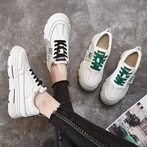Женский толстая подошвой белых 2020 спортивных спортивный совет shoesspring новой универсальной случайные кроссовки папочка обувь небольшого размера 323334 доски обувь Fashi