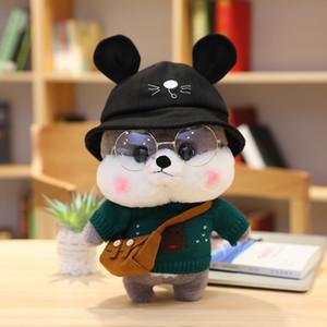 Lindo shiba inu felpa muñeca juguete pequeño shiba inu peluche juguete niños perro peluche juguete rosa girly corazón niño muchacha regalo