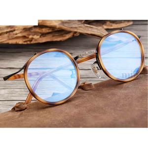مثير ليوبارد جولة الشمس اللونية نظارات القراءة الرجال التقدمي موضوع التركيز تلون قصو البصر مد البصر نظارات NX