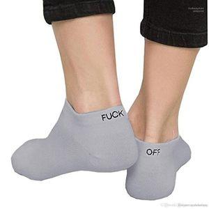 Casual Ankle Socks Clothing Underwear Mens Fashion Designer Sock Solid Color Letters Fck OFF