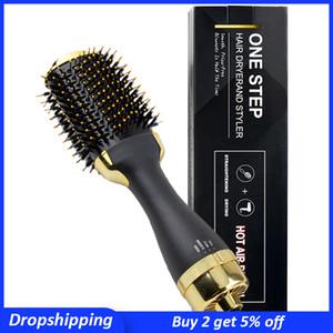 One-Step Hair Dryer Volumizer Hot Air Brush Negative Ion Salon Hair Styler Curler Straightener Brush Blow Spin for Women