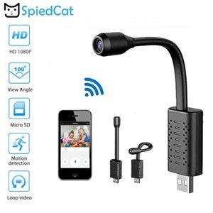 Wifi DV HD 1080P AI Human Detection IP P2P Mini Smart USB Cam Motion Detection Home Security Surveillance CCTV Micro Camera