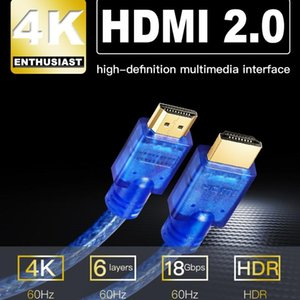 Lungfish HDMI Cable 4K 3D HDMI 2.0 Cable 3m 5m 10m Support ARC HDR 4K 60Hz Ultra HD for Splitter Switch PS4 TV Box Projector