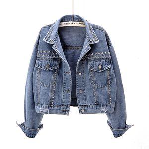 Single-breasted Beading Short Denim Jackets Women Loose Long Sleeve Vintage Casual Jean Jacket Tops Student Bomber Denim Coat