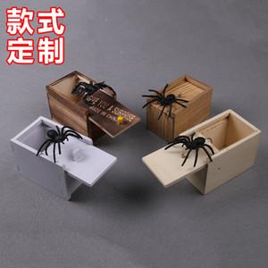 Broma de madera Susto de la araña caja escondida en la caja reproducción trucada cuadro Broma susto juguete del niño de la mordaza