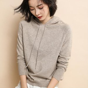 women sweater Basic Hooded Tops Sweater Women Drawstring Knitted Pullover Hoodies Casual Knitwear Drop Shipping Good Quality