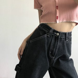 American style retro and versatile work clothes style high waist with thin and clear line design pocket loose straight tube jean