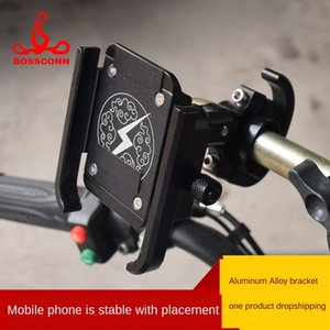 fBozq Yeni üst seviye bisiklet Motosiklet elektrikli araç telefonu braket General Electric Vehicle mobil navigasyon motosiklet cep telefonu brac