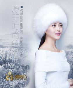 على بيع 100٪ الفراء الحقيقي للمرأة الروسية Ushanka الصياد الثلوج قبعة التزلج القبعات قبعة earflap الراكون الشتاء قبعة من الفرو منفذها